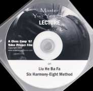 Lecture on LiuHeBaFa- Six Harmony Eight Method