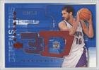 Peja Stojakovic #488 499 Sacramento Kings (Basketball Card) 2003-04 Upper Deck Triple... by Upper Deck Triple Dimensions