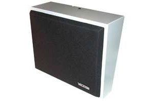 Brand New Valcom 8In Amplified Wall Speaker, Metal, Black front-172602