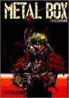 METAL BOX (ジャンプスーパーコミックス)