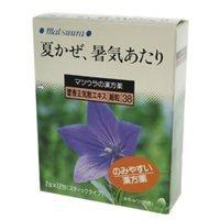 【第2類医薬品】カッ香正気散 エキス細粒 12包