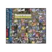 超ロボット生命体トランスフォーマー マイクロン伝説 SOUND OF EVOLUTION Vol.2