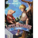 Little Shaker ~夏の冒険~