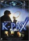 K-PAX 光の旅人 [DVD]