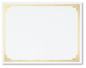 Certificate Border Classic Gold Foil - 50 per box - CT1183 160gsm: Amazon.co.uk: Office Products