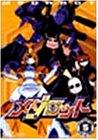 メダロット Vol.5 [DVD]