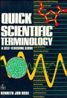 Quick Scientific Terminology (Wiley Self-Teaching Guides)