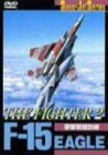 F-15 EAGLE THE FIGHTER (2) [DVD]