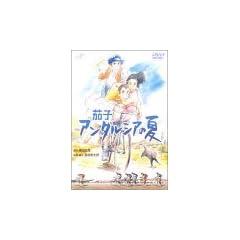 �֎q �A���_���V�A�̉� [DVD]