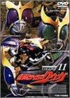 仮面ライダー クウガ Vol.11 [DVD]