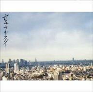 Amazon.co.jp: セツナブルースター ...