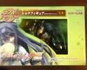 タイトーくじ 灼眼のシャナIII-Final- ラストハッピー賞 シャナフィギュア カリモフメロンパンver
