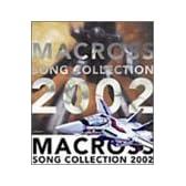 マクロス ソング・コレクション 2002