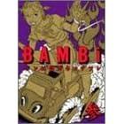 バンビ (3) (Beam comix)