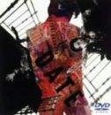 DATE Love & Sex '88 [DVD]