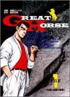 Great horse 1 天国と地獄の狭間 (ジャンプコミックスセレクション)