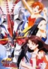 GEAR戦士 電童(7)[DVD]