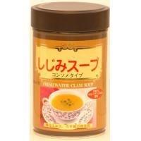 ファイン しじみスープ ×2個セット