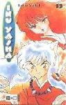 echange, troc Rumiko Takahashi - Inu Yasha 13.