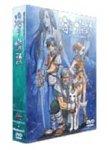 英雄伝説 5 海の檻歌 DVD-ROM版