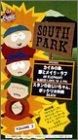 サウスパーク VOL.3【字幕版】 [VHS]