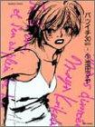 バツイチ30ans (1) (バンブーコミックス)