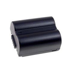 Batterie de qualité - Batterie pour Panasonic Lumix DMC-FZ18 Série - 710mAh - 7,2V - Li-Ion