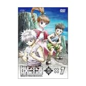 OVA HUNTER×HUNTER G・I Final ×1 [DVD]