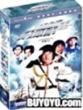 Project A Blu-Ray Boxset (Region A) (English Subtitled) Jackie Chan