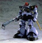 MG 1/100 MS-09 ドム (機動戦士ガンダム)