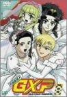 天地無用!GXP Vol.8 [DVD]