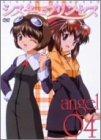 シスター・プリンセス angel 04〈初回限定フィギュア付DVD〉