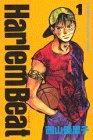 Harlem beat (1) (講談社コミックス―Shonen magazine comics (2088巻))