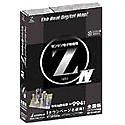ゼンリン電子地図帳Z 4 全国版