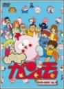 GU-GUガンモ DVD-BOX VOL.2