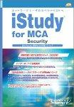 iStudy for MCA Security