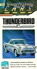 Visual History/Cars Tbird