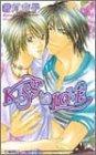 KISS to LOVE / 若月 京子 のシリーズ情報を見る