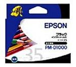 EPSON ICBK35 PM-D1000用インクカートリッジ ブラック