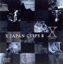 CLIPS II [DVD]