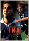 INA [DVD]