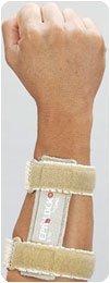 "EpiLock Tennis Elbow Strap - Small/Medium, 7""-12"" - Model 55970101"