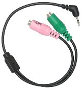 Headset Buddy Adapter: Pc Headset To Phone Adapter Pc35-Ph25 - Use Computer Headset With Home/Cell Phones - Convert Dual 3.5Mm To 2.5Mm