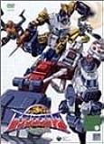 超ロボット生命体 トランスフォーマーマイクロン伝説(9) [DVD]