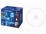 三菱化学メディア DVD-R 8.5GB ビデオ録画用DL規格準拠8倍速記録対応20枚スリムケース入IJプリンタ対応 VHR21HDSP20