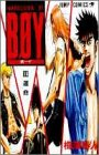 B〓y―HareluyaII (16) (ジャンプ・コミックス)