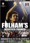 Fulham Football Club Official Video 2002UEFAインタートトカップのすべて [DVD]