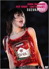 鈴木亜美 DVD 「2004 SUMMER FLY HIGH - ami shower -」