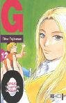 echange, troc Toru Fujisawa - GTO. Great Teacher Onizuka 12.