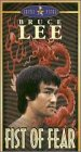 echange, troc Fist of Fear [VHS] [Import USA]